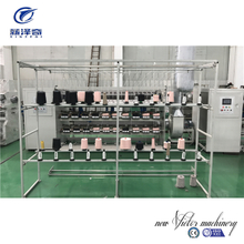 XLM20 Type Yarn Raising Machine